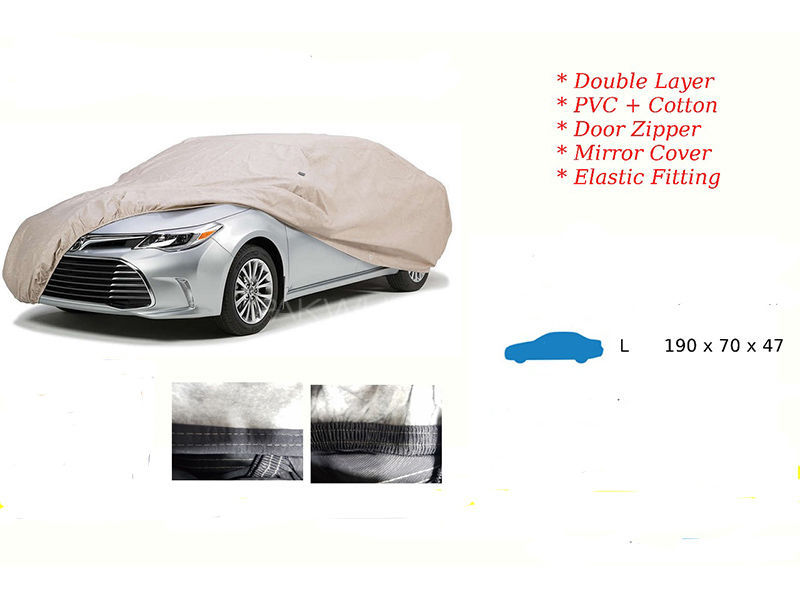 Car Top Cover - Large in Lahore