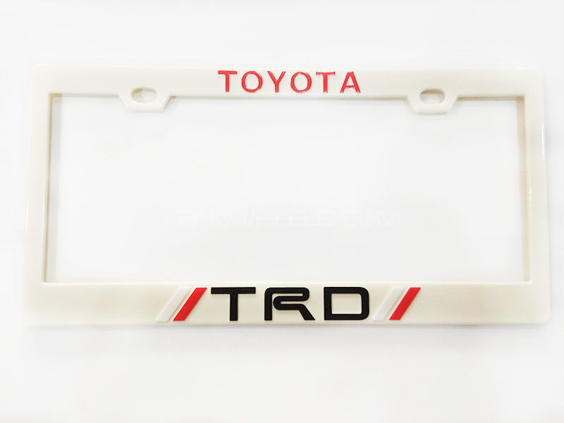 Universal License Plate Frame - White Image-1