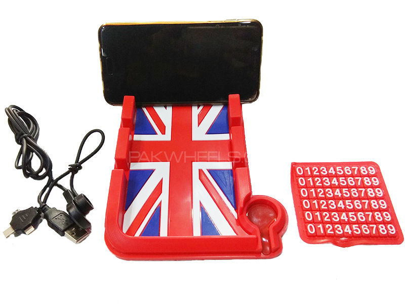 Universal Rubber Car Mobile Charger With Holder - Flag in Karachi