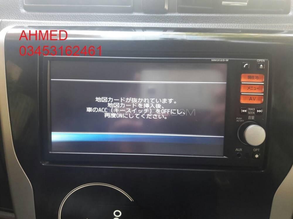Nissan mm113dw /mm114d/mm115d/mm15dw software available