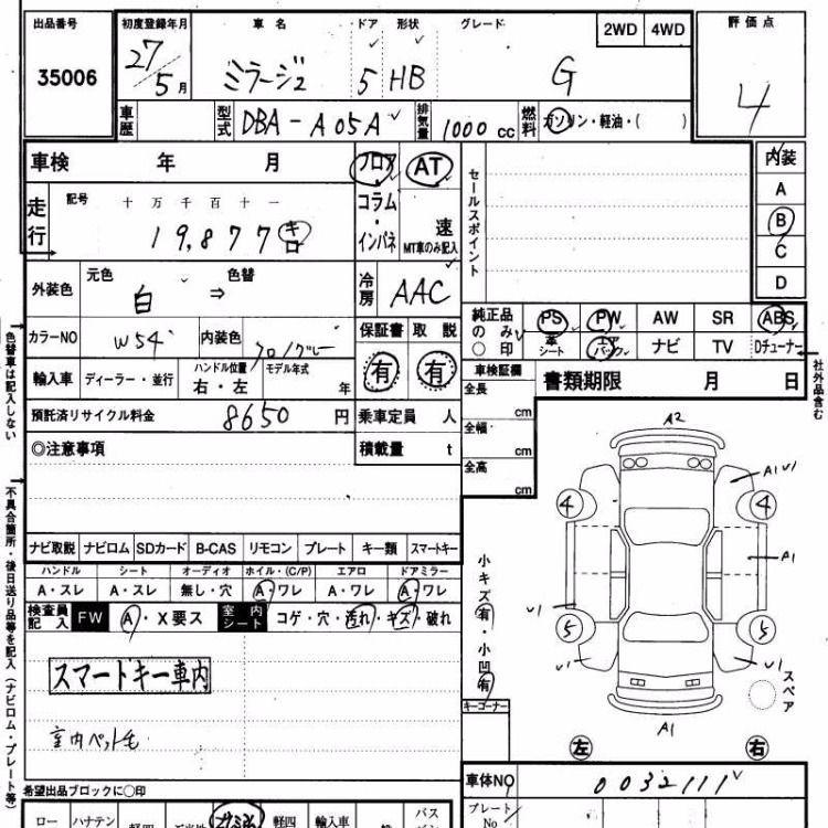 Mitsubishi Mirage 2014 Image-1