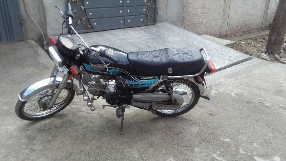 Ravi Humsafar 70 2010 Image-1