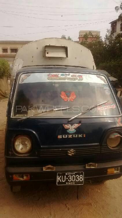 Suzuki Ravi STD VX (CNG) 1983 Image-1