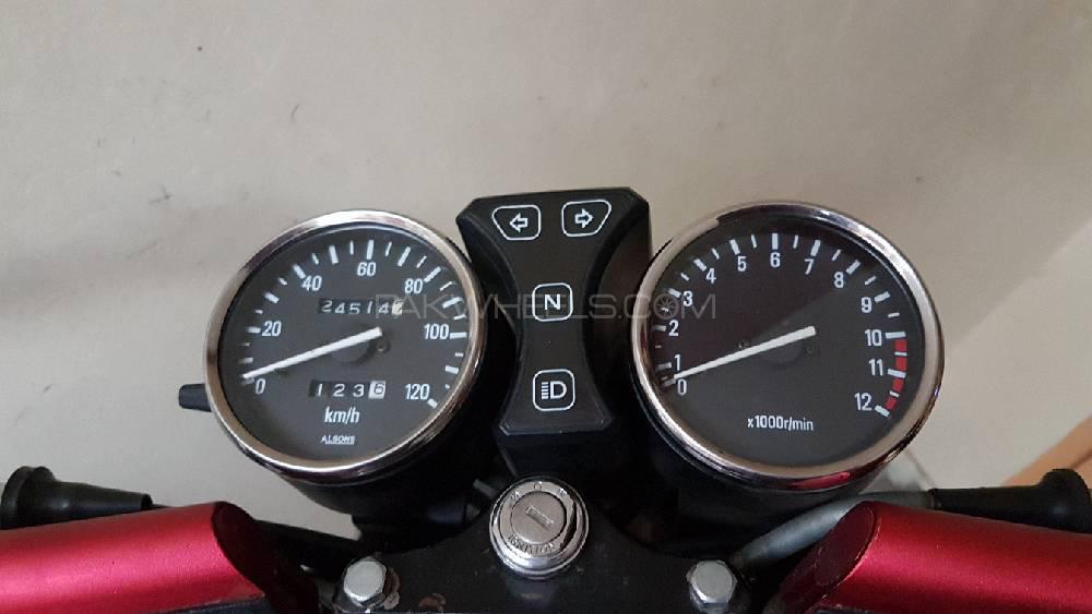 Suzuki GS 150 2015 Image-1