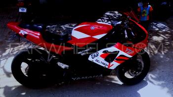 Yamaha  Fzr 250  1994 Image-1