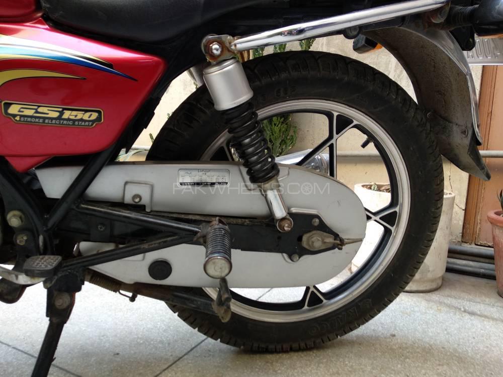 Suzuki GS 150 2012 Image-1