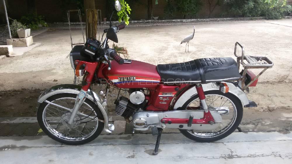 Yamaha Royale YB 100 1992 Image-1