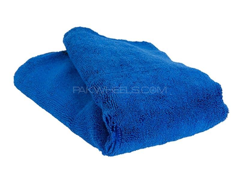Micro Fiber Towel - Blue in Karachi