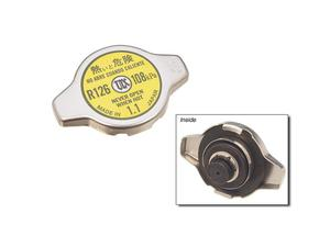 suzuki bolan radiator, fans \u0026 cooling parts online at best price insuzuki bolan 1998 2012 japan radiator cap in lahore