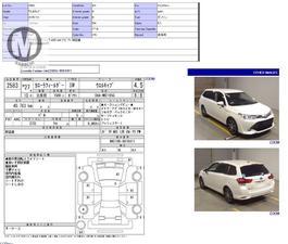 Used Toyota Corolla Fielder Hybrid G  WB  2015