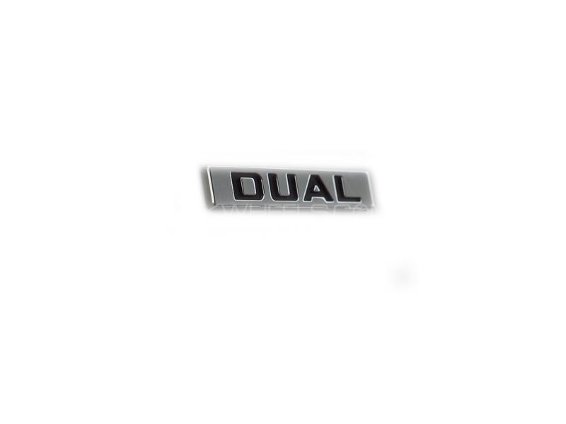 Toyota Corolla 2014-2018 Dual monogram 1pc Image-1