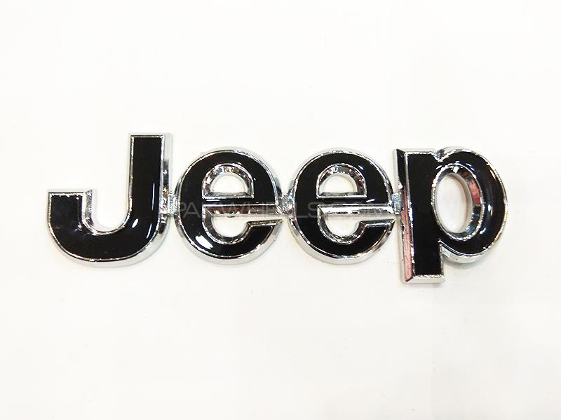 Jeep Metal Logo - Black Image-1