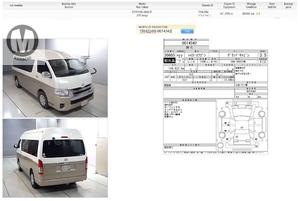 Used Toyota Hiace 2015