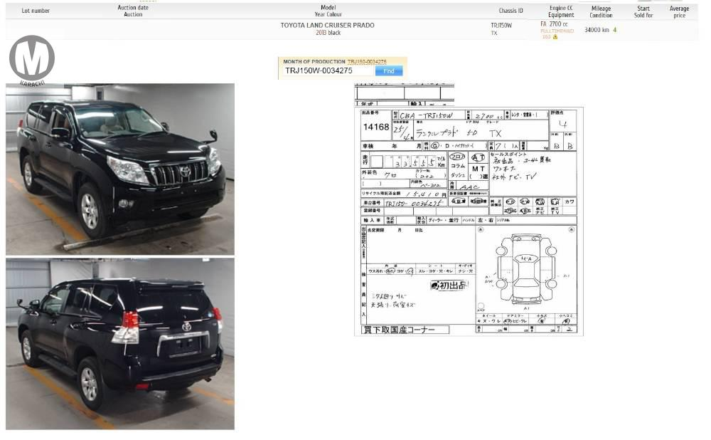Toyota Prado TX 7 Seater 2013 Model 2700 cc Black Colour 34,000 km 4 Grade   Complete Auction Sheet Available,  Just Like A Brand New Car.   ===================================   Merchants Automobile Karachi Branch,  We Offer Cars With 100% Original Auction Report Based Cars With Money Back Guarantee.  Recommended Tips To Buy Japanese Vehicle:   1. Always Check Auction Report.  2. Verify Auction Report From Someone Else.  3. Ask For Japan Yard Pics If Possible.   MAY ALLAH CURSE LIARS..
