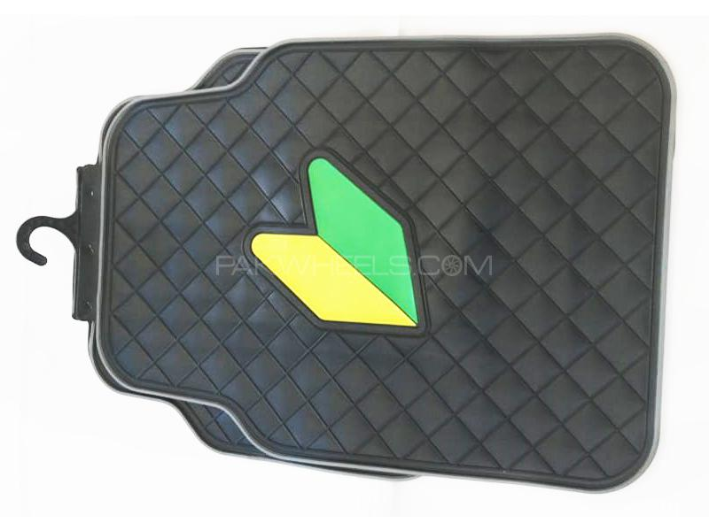 Floor Mat Pvc - W Image-1