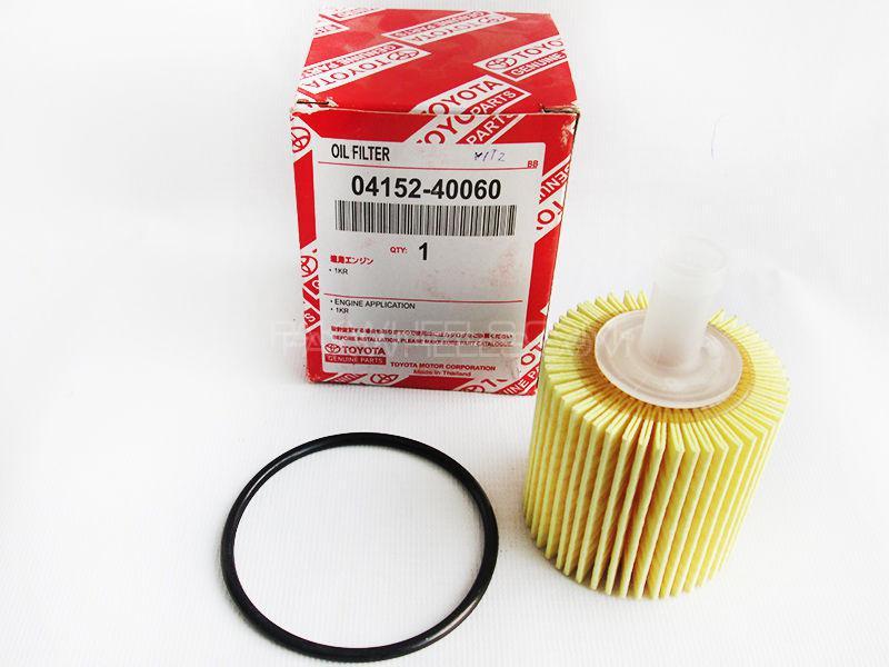 Toyota Genuine Oil Filter For Toyota Vitz 2005-2011 Image-1