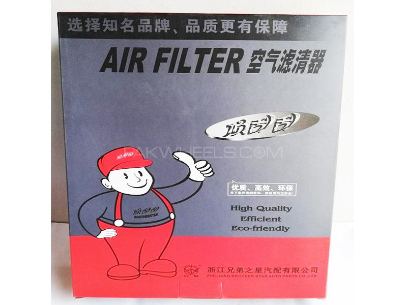 Brother Star Air Filter For Toyota Corolla Indus 16 Valve 1994-2002 in Karachi