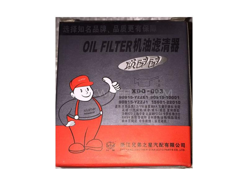 Brother Star Oil Filter For Suzuki Mehran 1988-2012 Image-1