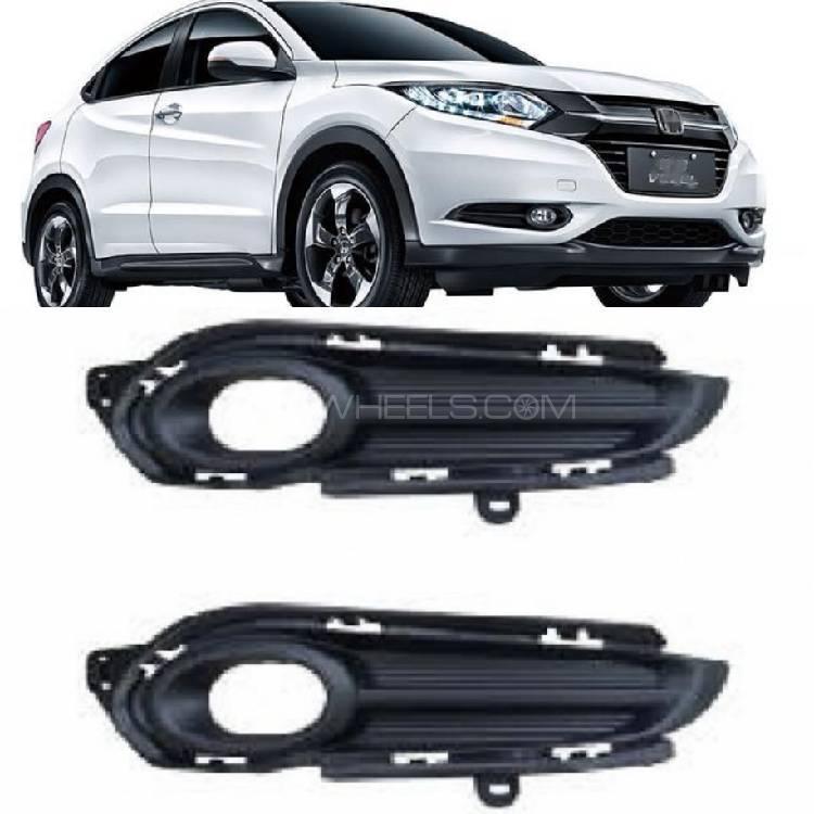 Honda Vezel fog lights cover Image-1