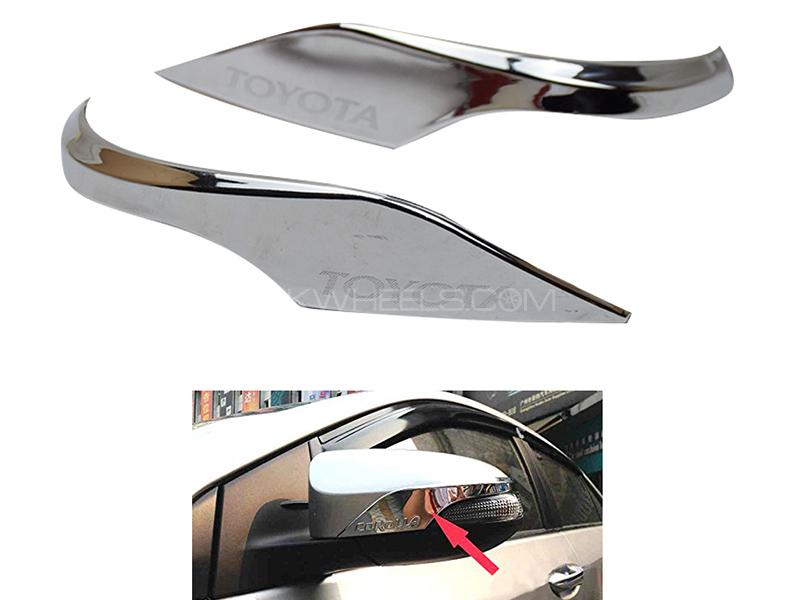 Side Mirror Trim Chrome For Toyota Corolla 2014-2017  in Karachi