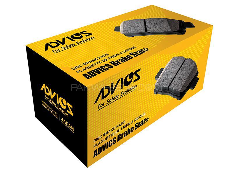Advics Rear Brake Pads For Honda Civic 2001-2004 - C2N015T Image-1