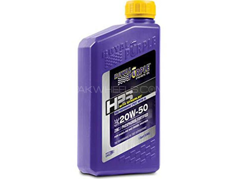 Royal Purple Engine Oil HPS 20w50 1 Quart 946ml Image-1