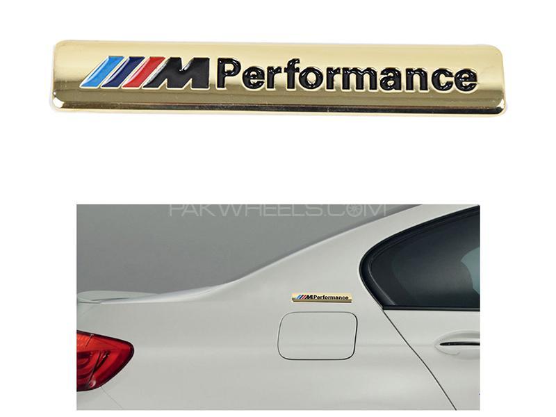 Universal Car Emblem - Type 7 Image-1