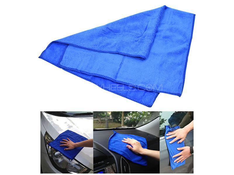 Car Microfiber Cloth Blue in Karachi