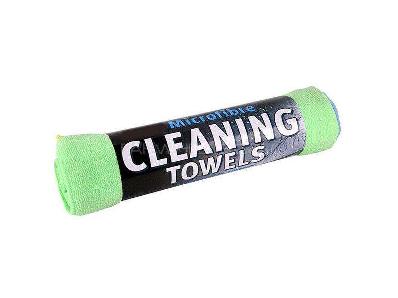 Kent Microfiber Cleaning Towel in Lahore