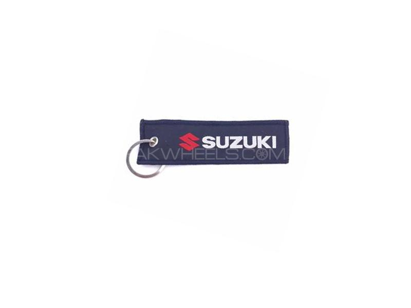 Suzuki Strap Key Chain in Lahore
