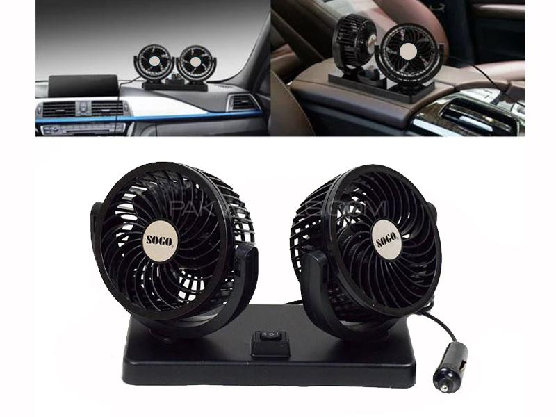 SOGO 360 Degree Dual Rotatable Car Electric Fans Image-1