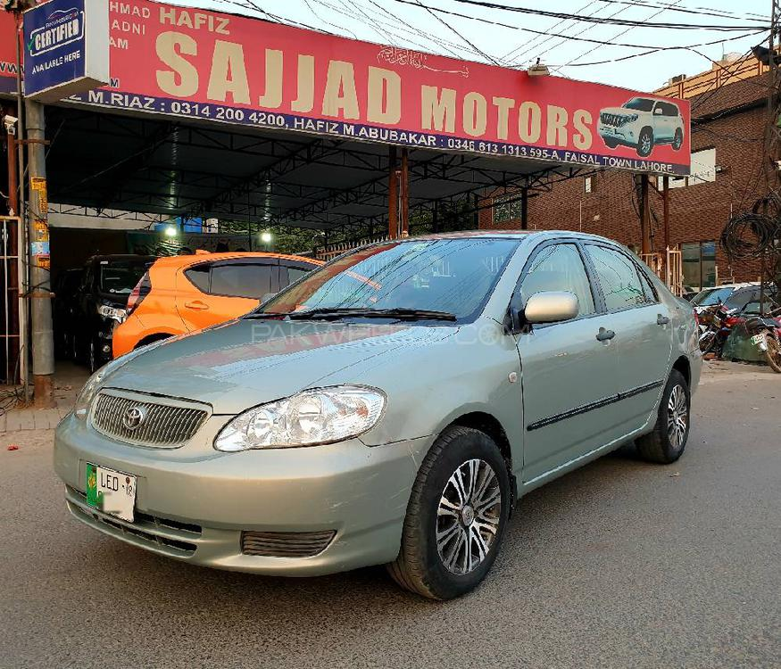 2000 Toyota Corolla For Sale: Toyota Corolla 2.0D 2008 For Sale In Lahore