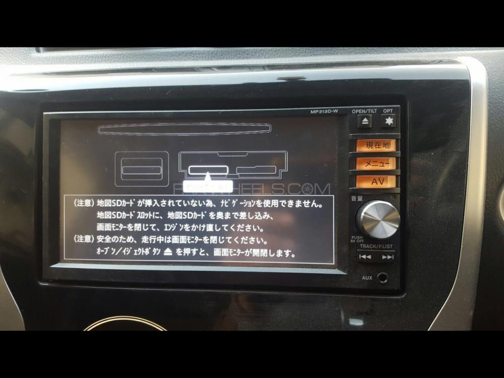 Nissan mp 313 dw map software card