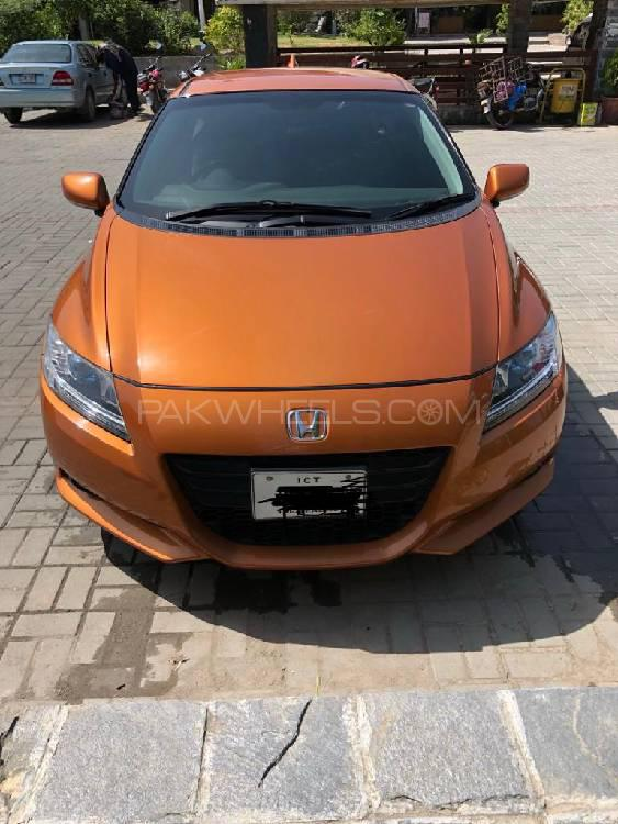 Honda CR-Z Sports Hybrid Japan Car Of The Year Memorial 2011 Image-1