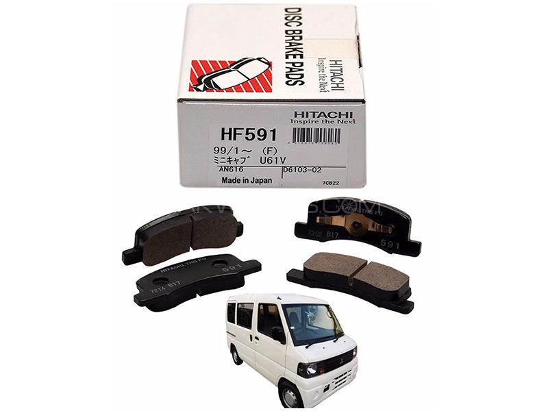 Hitachi Front Brake Pad For Mitsubishi Mini Cab 2001-2012 - HF591M in Lahore