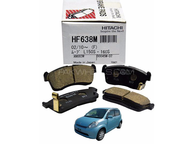 Hitachi Front Brake Pad For Toyota Passo 2005-2010 - HF670 Image-1