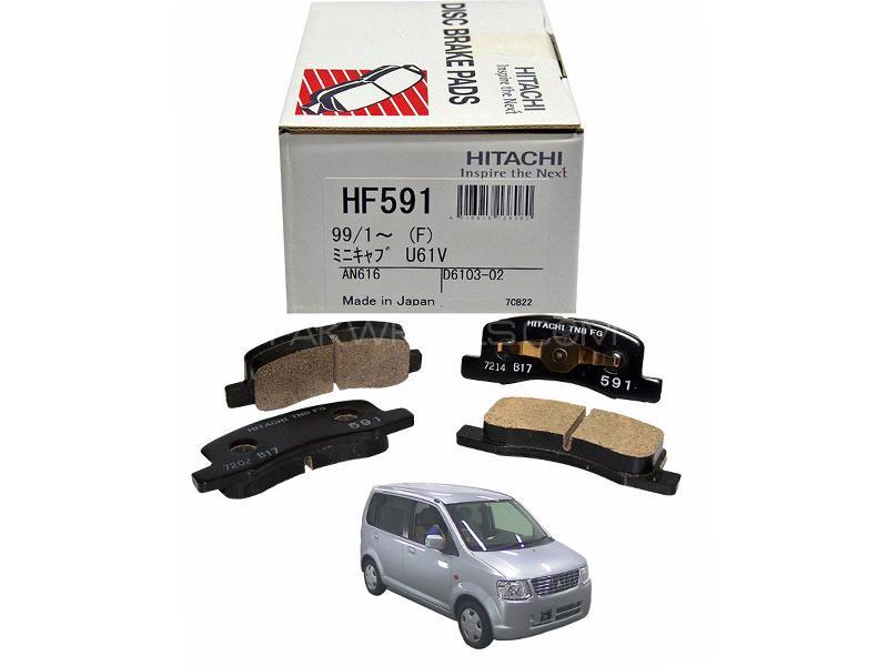 Hitachi Front Brake Pad For Mitsubishi Ek Wagon 2008-2014 - HF591 Image-1