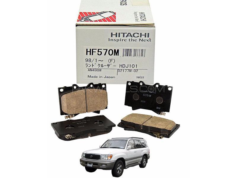 Hitachi Front Brake Pad For Toyota Land Cruiser 2001-2007- HF570M Image-1