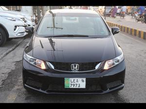 Honda Civic Cars For Sale In Lahore Pakwheels