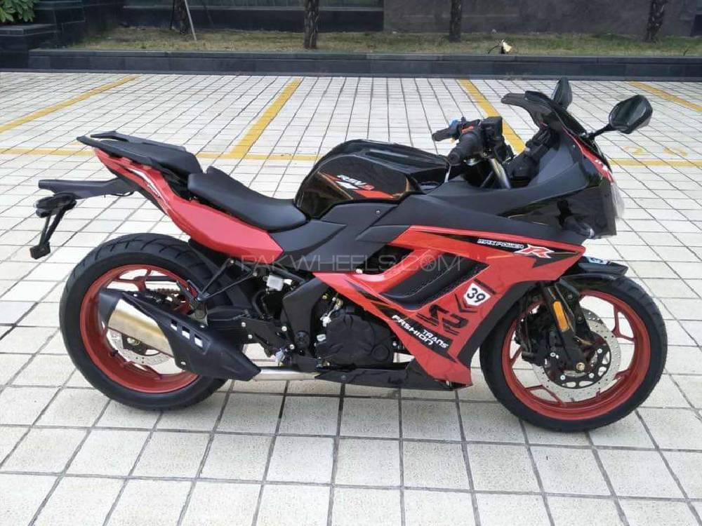 Lifan 250 2019 Image-1