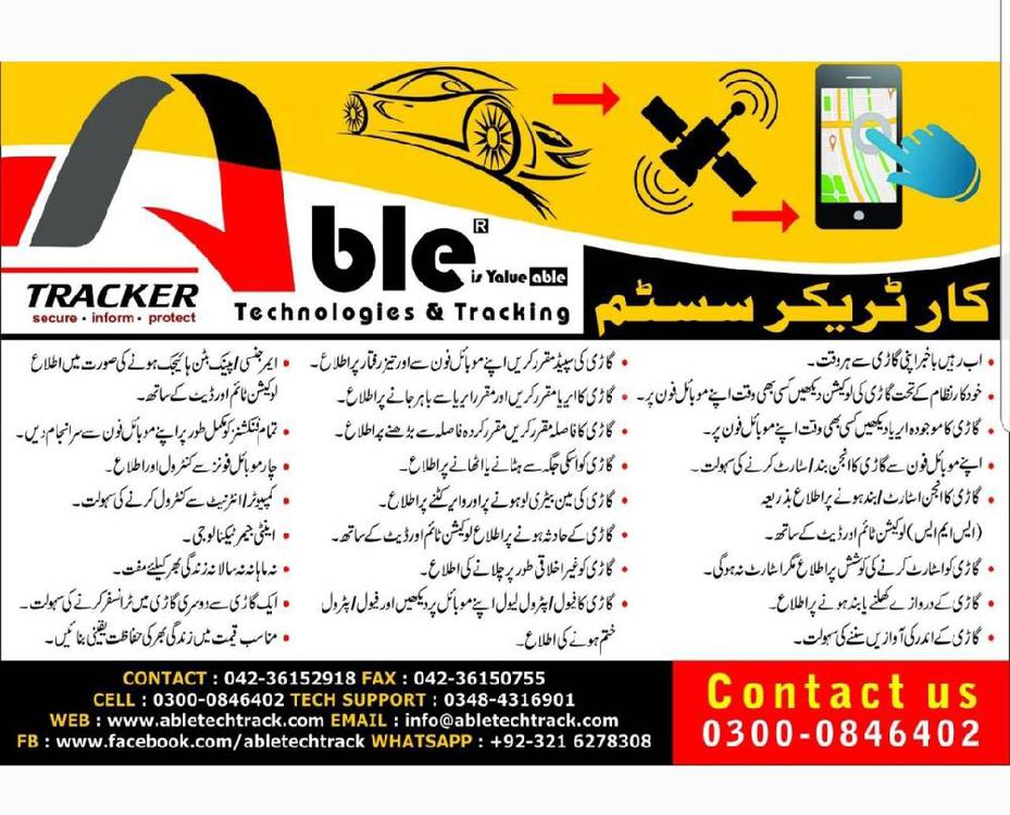 Car Vehicle Tracker System Life Time Free With Mobile App Image-1