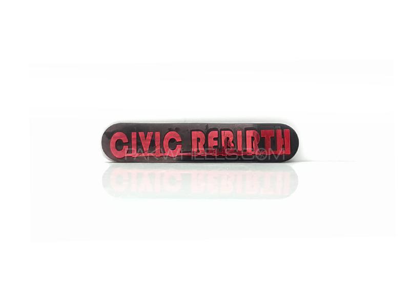 Rebirth Plastic Pvc Emblem in Lahore