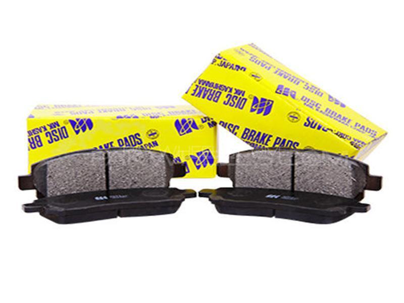 MK Rear Brake Pads For Toyota Prado & Land Cruiser - D-2179-N/Y Image-1