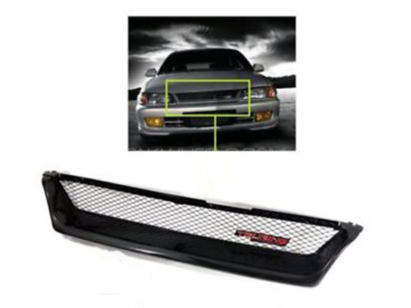 Front Metallic Mesh Grill For Toyota Corolla 1993-1997 Image-1