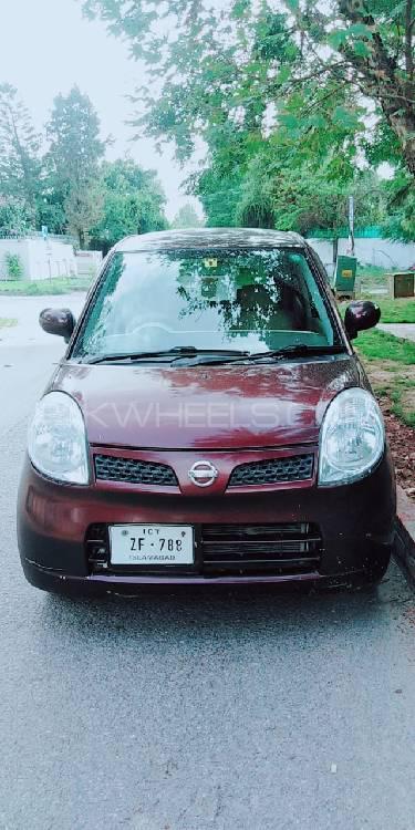 Nissan Moco S 2008 Image-1