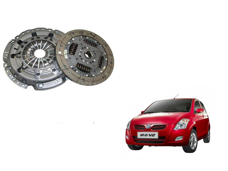 Genuine Clutch Pressure Set For Faw v2 2013-2019 in Lahore