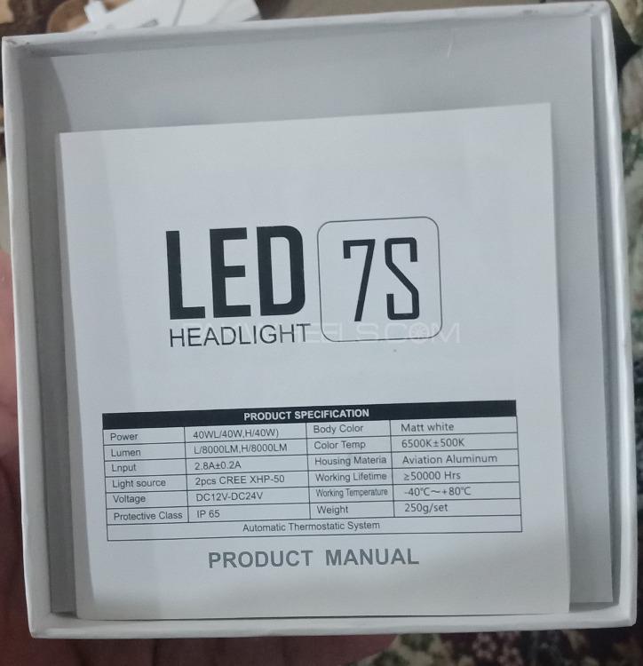 7S original HID lights from japan