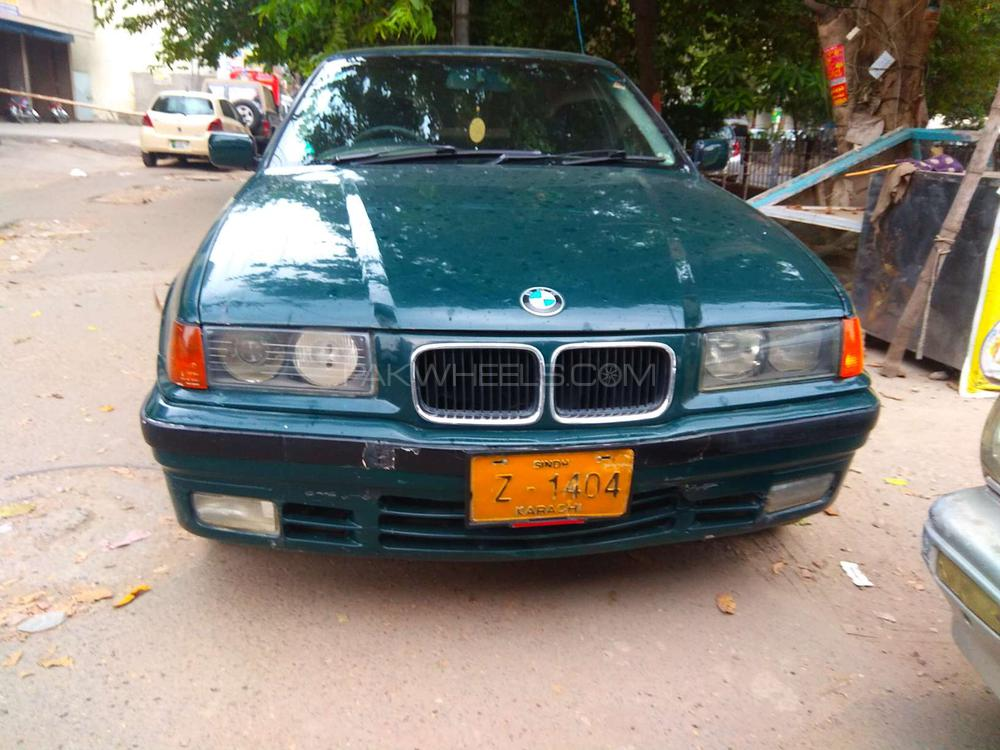 BMW Other 1993 Image-1