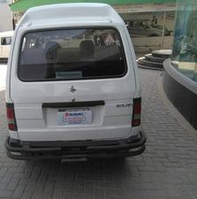 Suzuki Bolan Cars for sale in Multan | PakWheels