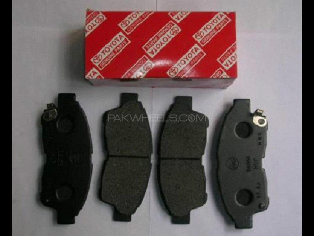 Toyota/Lexus Genuine parts available  Image-1